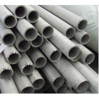 Cheap TP316l DIN Stainless Steel Seamless Pipe In Gas SS Pipe / Flange SCH5S To SCHXXS for sale