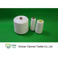 Quality Z Twist eco 30/1 40/1 Polyester Spun Yarn On Paper Cone Or Plastic Cone wholesale