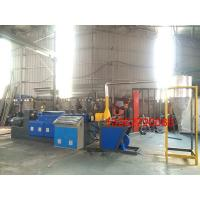 Quality Plastic Recycling Machinery Plastic Granulator Machine With Air Cooled wholesale