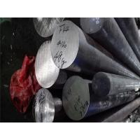 Quality High Strength Inconel 718 Round Bar Nickel Alloy UNS N07718 Forged wholesale