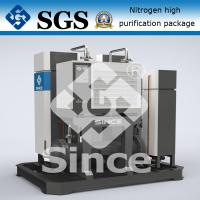 Buy cheap 300 Nm3/h High Purity Nitrogen Gas Purification System for Cold Roll Sheet product