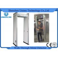 Quality 3.7 Inch LCD Screen Archway Metal Scanner Detector Customized 6 / 18 Zones wholesale