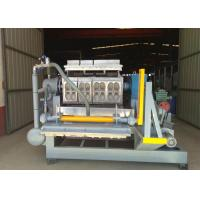 Quality Shoes Stretcher Paper Pulp Molding Machine 4 Side Rotary High Output wholesale