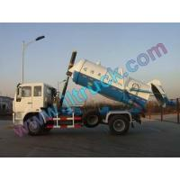 Quality Suction-type Excrement Tanker/Vacuum Sewer Cleaner wholesale