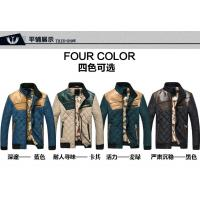 Quality Wholesale Men's autumn/winter thickening male blizzard collar men jacket cotton warm coat wholesale