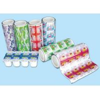 Quality Aluminum foil coated with paper and Plastic foils wholesale