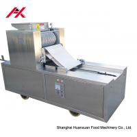 Quality Simple Structure Bakery Biscuit Machine 100-200 Kg/H Production Capacity wholesale