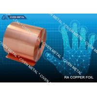RA Pure Copper Foil With Good Mechanical Performance for Electronic Components