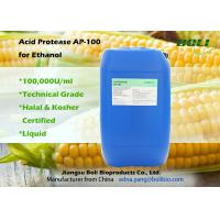 Quality Commercial High Activity Enzymes For Ethanol Acid Protease AP - 100 High Conversion wholesale