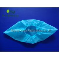 Cheap Non-Woven Disposable Surgical Products Waterproof Blue Shoe Cover for sale