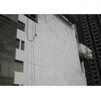 Lightweight Thermal Exterior Insulation Finishing System For Buildings 100105175