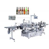Quality Automatic Adhesive Sticker Glass Bottle Labeling Machine 250BS / Min Speed 1mm Accuracy wholesale