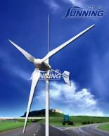 Quality Small Wind Turbine SN-2000W,wind turbine wholesale