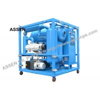 Quality New-tech Double stage Insulating Oil Purification Process Machine,Transformer Oil Filtering Plant wholesale