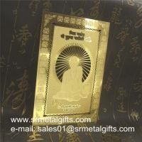 China Etched Sandblast Gold Metal Cards, custom chemically etching metal cards on sale