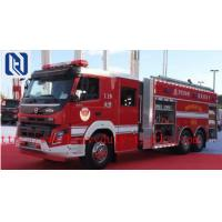 Quality 4 x 2 6m3 Sinotruk Howo Fire Fighting Truck Water Tank With Foam Tan Fire and Water cannons, ladder wholesale