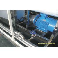Quality Seawater Desalination Equipment For Drinking Water , Reverse Osmosis Filters wholesale