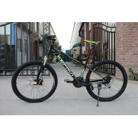 Cheap Made in China 26/27.5 inch 6061 aluminium alloy moutain bicycle with Shimano 21 for sale