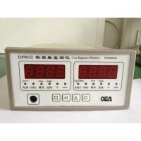 China Thermal expansion monitoring device / rotational speed sensor DF9032 DONGFANG ELECTRIC on sale