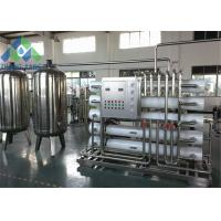 Quality 15000-42000 Ppm Inlet TDS Seawater To Drinking Water Machine Compact Design wholesale