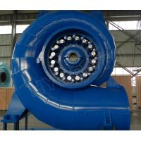Buy cheap Francis Hydro Turbine / Francis Water Turbine for Capacity below 20MW Hydropower from wholesalers