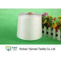 Quality Nature White 100 Polyester Spun Yarn Shrink Resistance For Knitting / Sewing wholesale