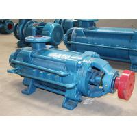 Quality Electric Multistage Horizontal Centrifugal Pump Low Noise 75-603m Head wholesale