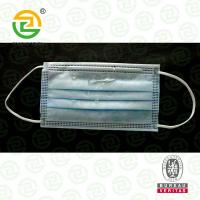 China Double Steel PP Coated Earloops Face Mask For Surgical Medical Dental on sale