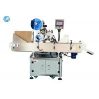 Buy cheap Horizontal Ampoule Automatic Tube Labeler Cosmetic Facial Separation Technology from wholesalers