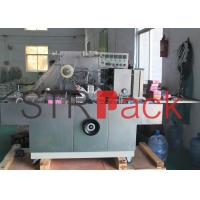 China Tobacco Transparent film packaging Machinery Solutions , Cellophane Wrapping Machine on sale
