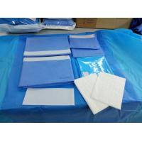 Quality Sterile General Drapes Kit wholesale
