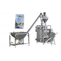 China Stable Milk Powder Packing Machine With Auto Screw Metering High Efficiency on sale