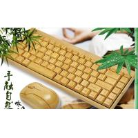 Quality New Tradisional China Bamboo Cultrual used For handcraft Bamboo Keyboard Price wholesale