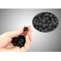 Quality Iodine 800 4mm Extruded Activated Carbon Coal Based For H2S Removal wholesale