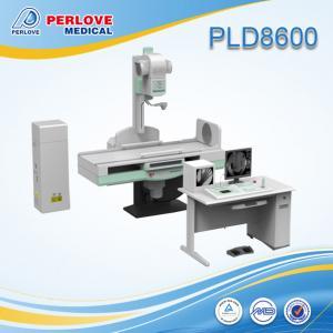 China CPI generator digital x ray machine price PLD8600 on sale