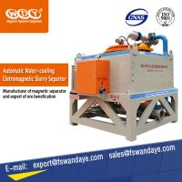 Quality Mining Equipment Wet Magnetic Separator WY1000L Water Cooling / Oil Cooling wholesale