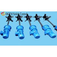 Quality Vertical Mud Agitator,vertical type agitator,solids control agitator wholesale