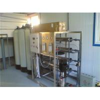 Quality Water Purification Systems Small Business , Water Treatment Equipment 2000L/H Capacity wholesale