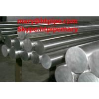 Quality inconel X-750 round bars rods wholesale