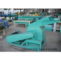 Quality 0.5-0.8t/H Capacity Wood Plastic Production Line Plastic And Wood Crusher Machine wholesale