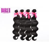 China Malaysian Body Wave Bundles , Malaysian Remy Hair Extensions Straightened on sale