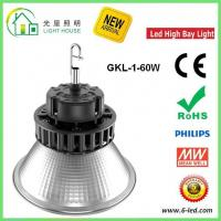 Quality Explosion Proof IP54 High Bay LED Lighting 130 Lm/W With Aluminum Alloy Materials , 60 Watt wholesale