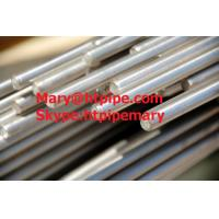 Quality alloy 718 round bars rods wholesale