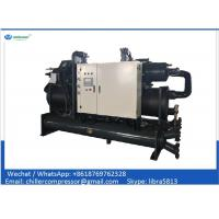 Quality 100RT Industrial Water Cooled Chiller for Plastic Industry Injection molding/ Extrusion/Thermoforming wholesale
