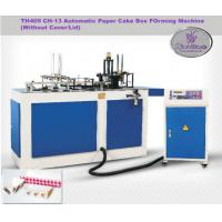 Quality High Efficiency Disposable Food Paper Cake Box Forming Machine With PLC Control wholesale