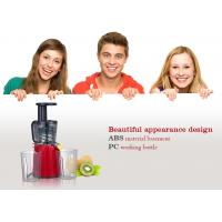 Quality NEW High Power Low Rpm Long Life Slow Juicer/Big mouth Juicer extractor/ Squeezing system wholesale