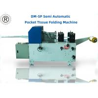 China Durable Pocket Tissue Machine Single Line 600 Pieces / Min 7.5KW Motor Driving on sale