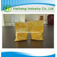 China Folic acid fine powder for food additive with professional manufactdurer on sale