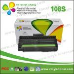 Remarkable Toner Cartridge MLT-108S for ML-1641 2241 1640 1642