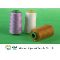 Quality Colorful Polyester Core Spun Thread , Multi Colored Threads For Sewing  wholesale